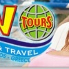 fun-tours-travel-agency-in-mytilene